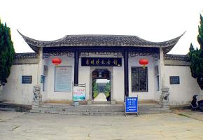 李时珍纪念馆-湖北红色教育培训基地