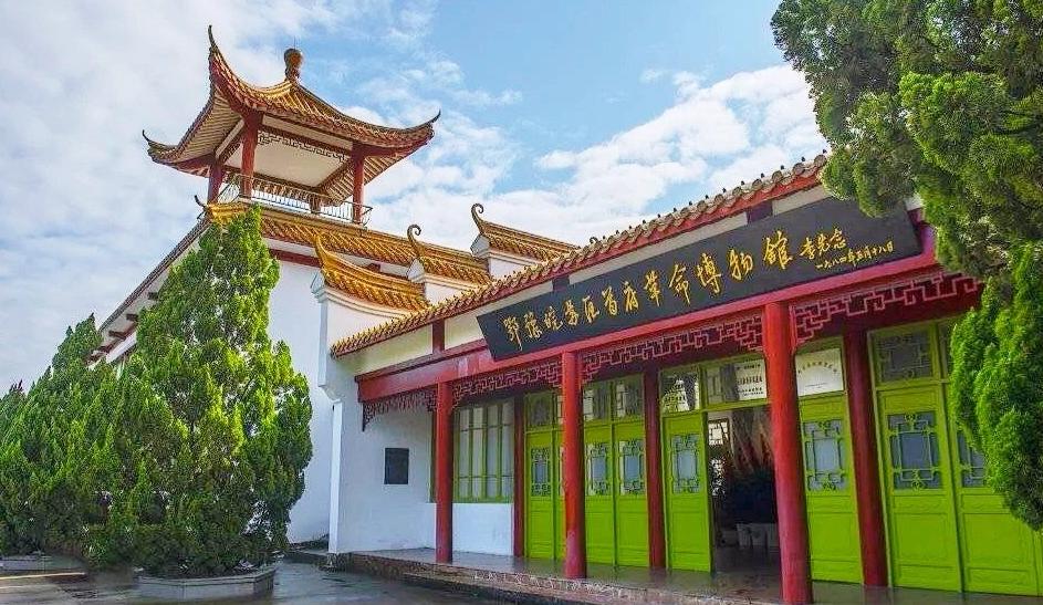 鄂豫皖苏区首府革命博物馆-大别山红色教育培训基地