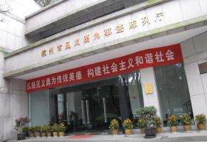 见义勇为事迹陈列厅-浙江红色教育培训基地