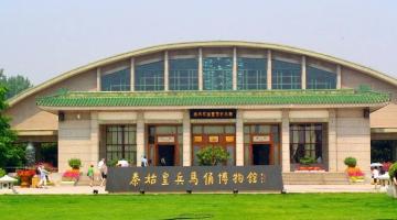 秦始皇兵马俑博物馆-陕西红色教育培训基地