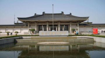 陕西历史博物馆-红色教育培训基地
