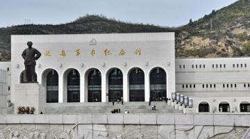 延安革命纪念馆-陕西党性教育基地