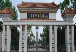 冀东烈士陵园革命纪念馆-河北红色教育培训基地