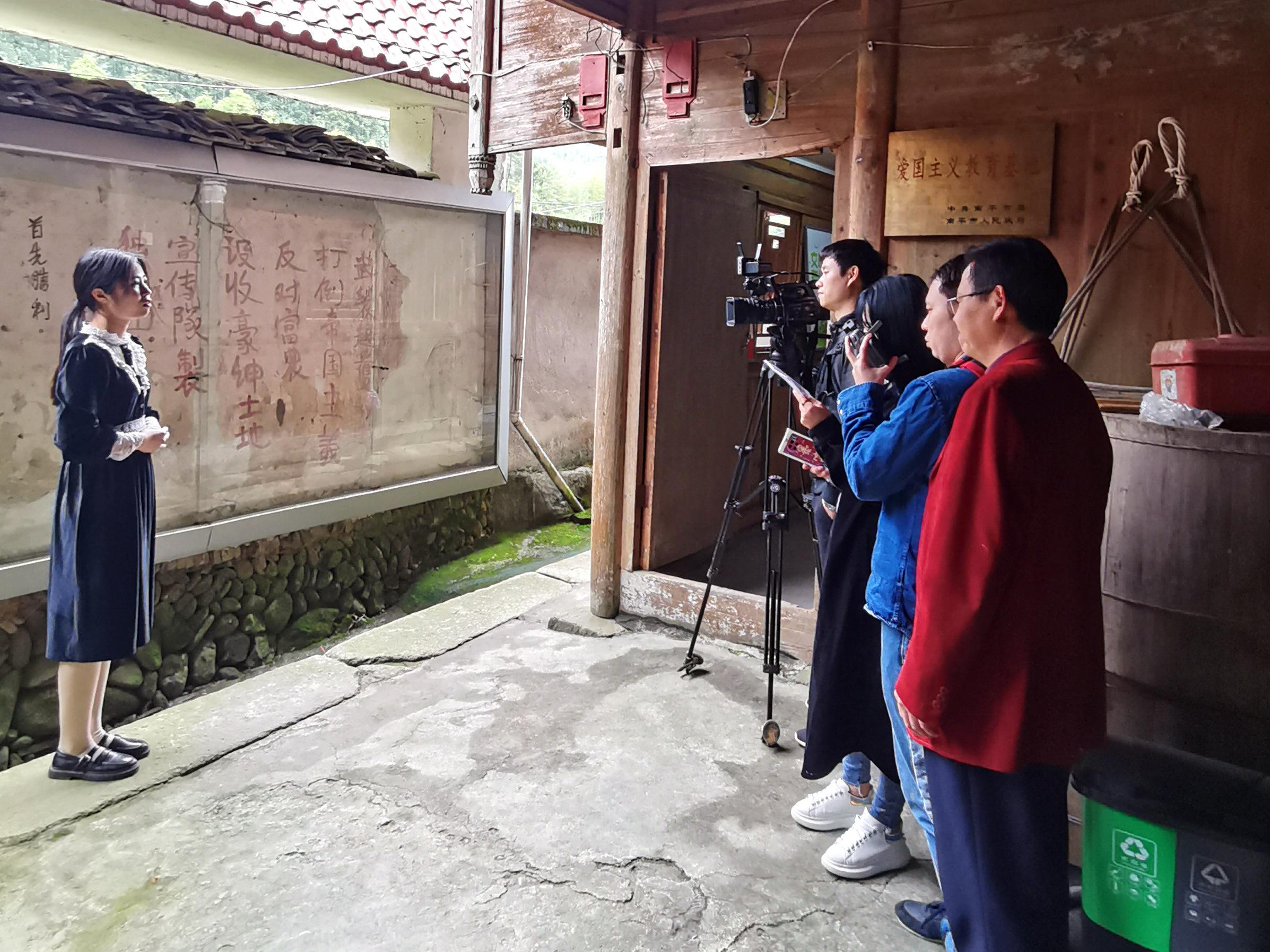 福建浦城县融媒体中心:在党史学习教育中发挥融媒力量
