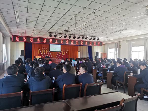 延安干部培训学院南泥湾分院2021年干部教育培训工作全面启动
