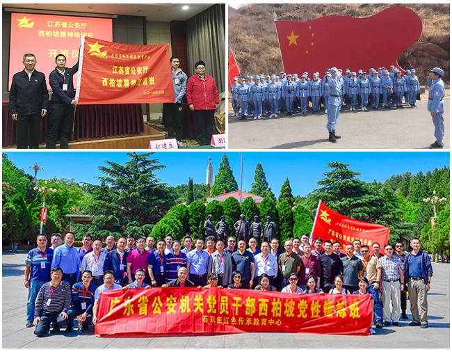 西柏坡纪念馆被中宣部定为 中华民族文化基因库(一期) 红色基因库试点单位
