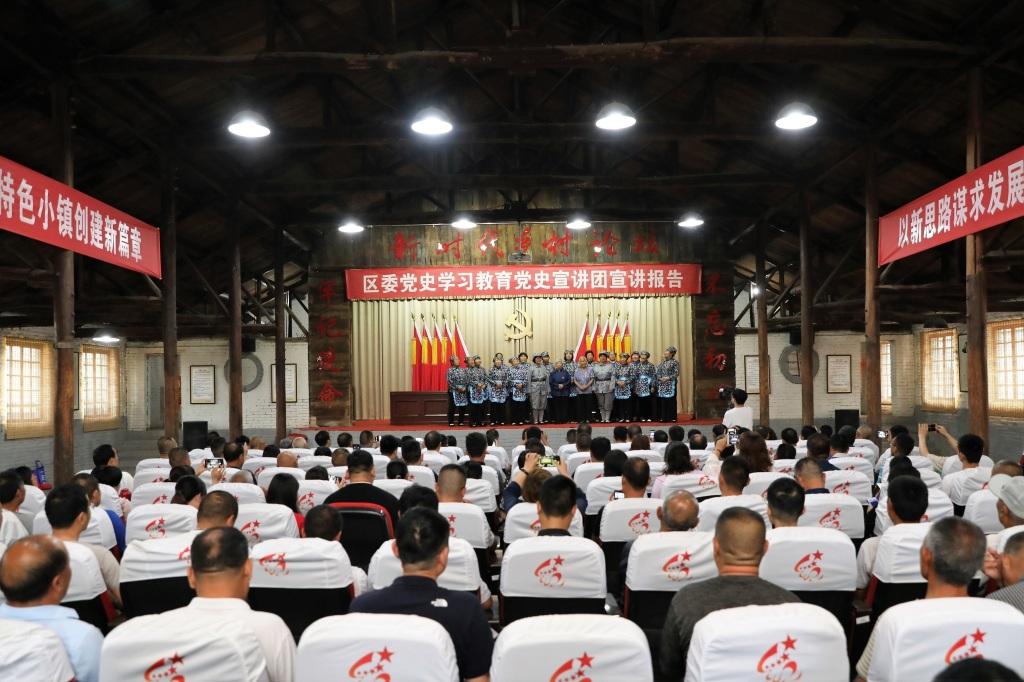 河南鹤壁山城区:党史宣讲走进红色石林
