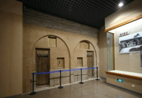 洛川会议旧址-陕西红色教育培训基地