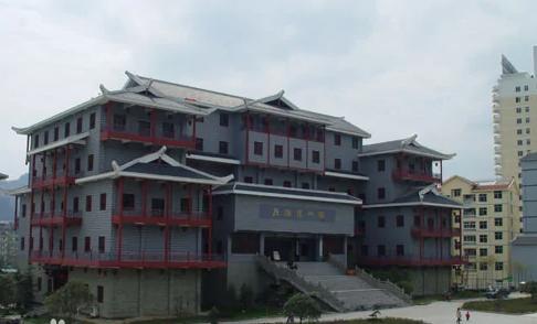 重庆市民族博物馆-红色教育培训基地