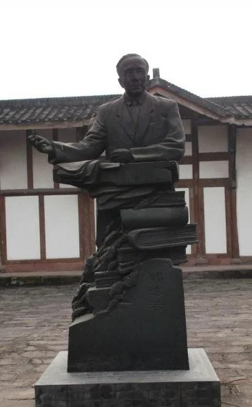 重庆郭沫若旧居-红色教育培训基地