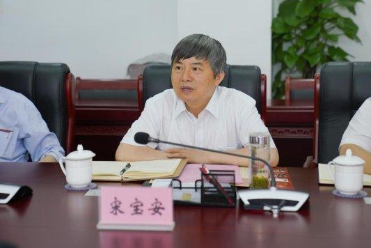 国际欧亚科学院中国科学中心、光华工程科技奖励基金会访问贵州大学