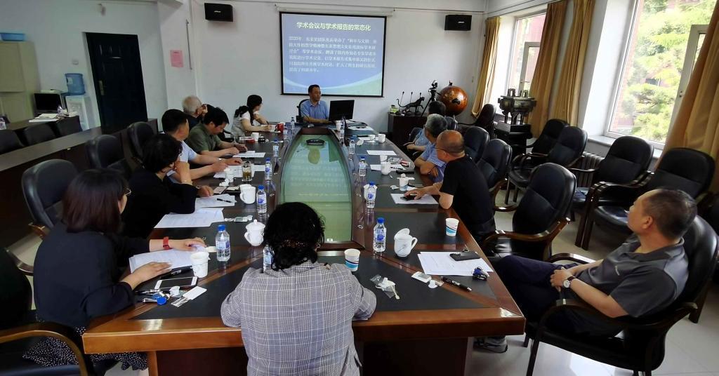 历史文化学院召开学科建设工作会议