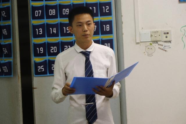 【省优秀毕业生风采】吴烈龙:携初心担使命 致力乡村教育