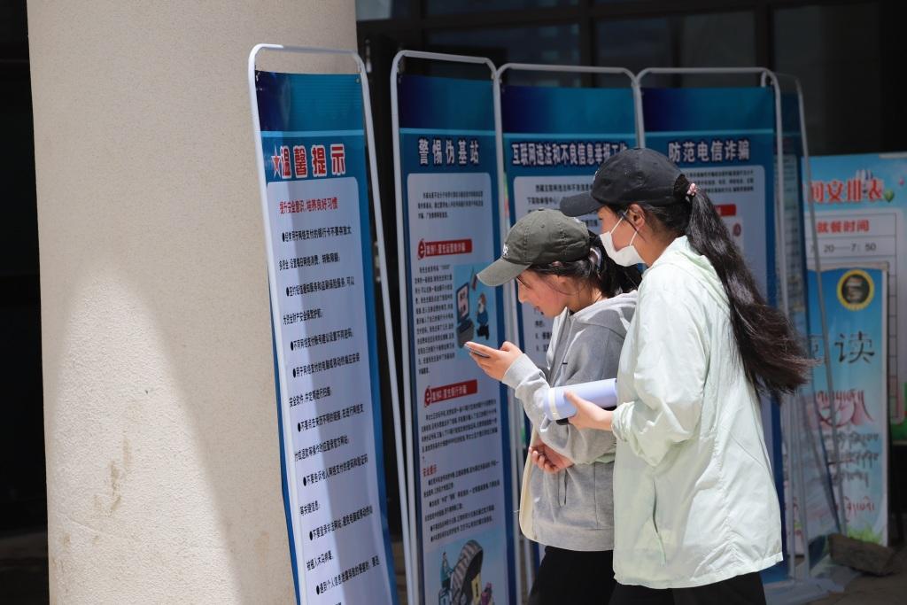 """西藏网信办开展""""普法进校园""""活动"""