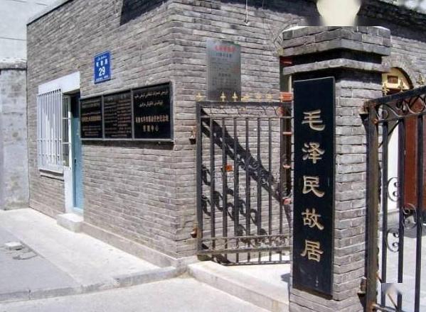 毛泽民故居-新疆党性教育培训基地