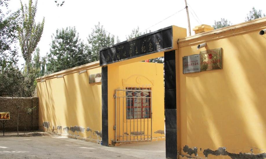 新疆红色教育培训基地-库尔班·吐鲁木纪念室