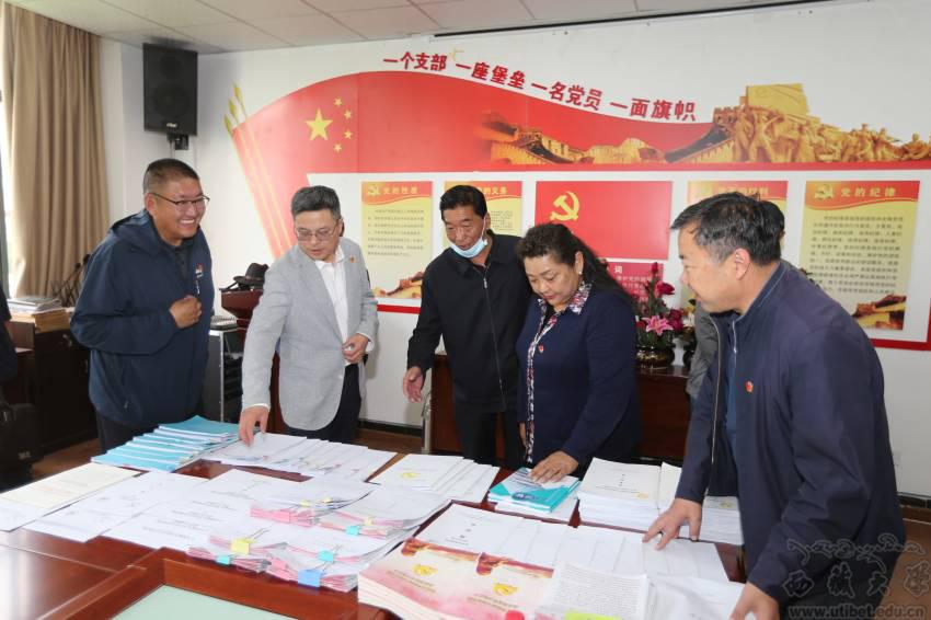 【党史学习教育】西藏自治区党史学习教育第十四巡回指导组莅临我校指导工作