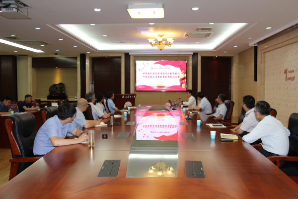 学校纪委召开第十三次全体委员会议