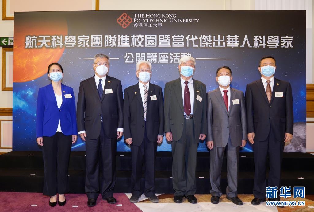 时代精神耀香江|航天专家香江之畔寄语青年学子爱国奉献