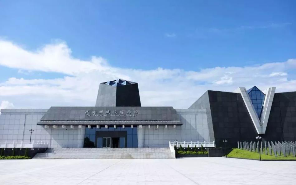 昆仑关战役博物馆_广西红色教育培训基地