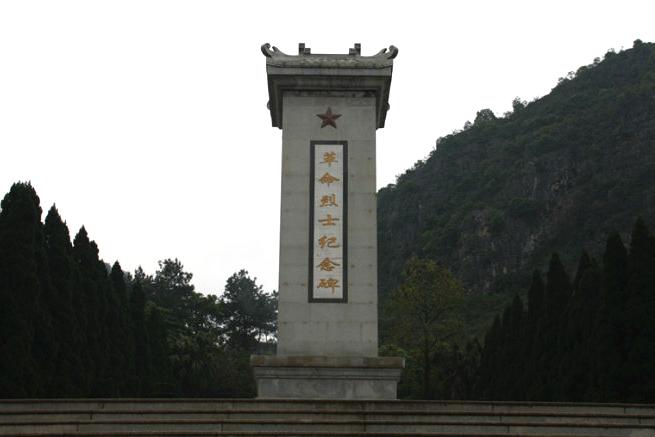 靖西烈士陵园_广西红色教育培训基地