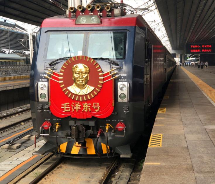 """""""毛泽东号""""机车展示室-北京干部培训红色教育基地"""
