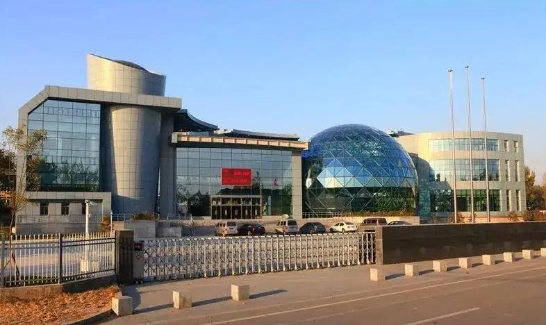 中国核工业科技馆-北京红色教育培训基地