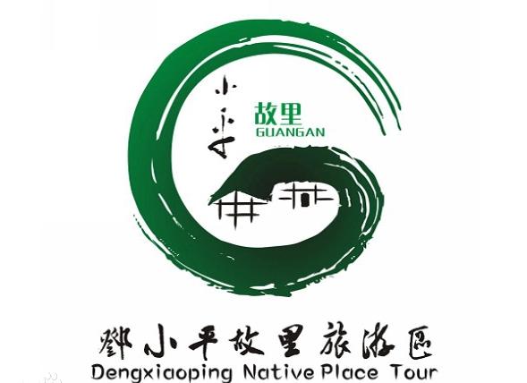 广安市邓小平故里旅游区-四川党性教育培训基地