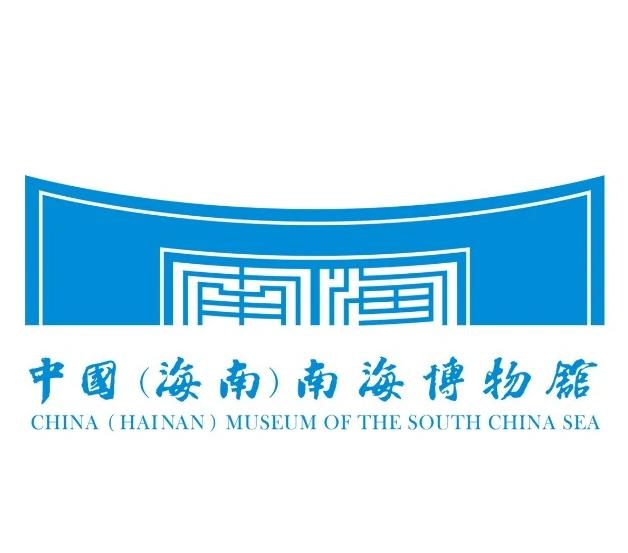 中国(海南)南海博物馆-海南红色教育培训基地