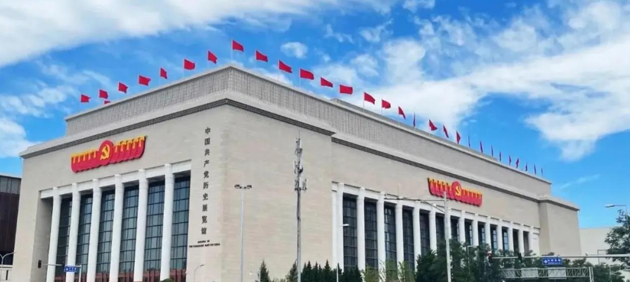中国共产党历史展览馆-北京红色教育培训基地