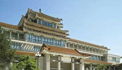 中国美术馆-北京红色教育培训基地