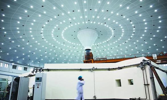 国家同步辐射实验室-安徽红色教育培训基地