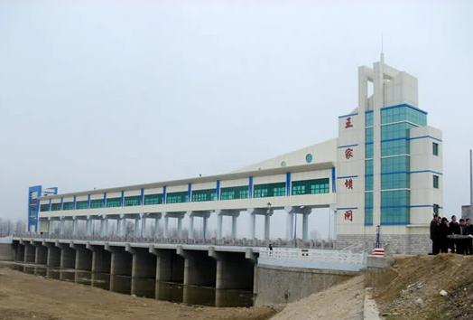 王家坝闸-安徽红色教育培训基地