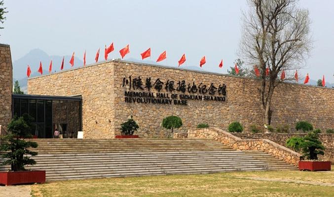 浙西南革命根据地纪念馆-浙江干部培训红色教育基地