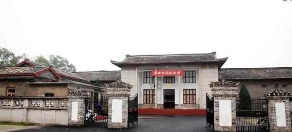 罗坊会议纪念馆-江西党性教育培训基地