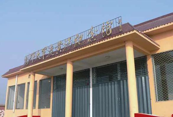 刘邓大军渡黄河纪念馆-河南红色教育培训基地