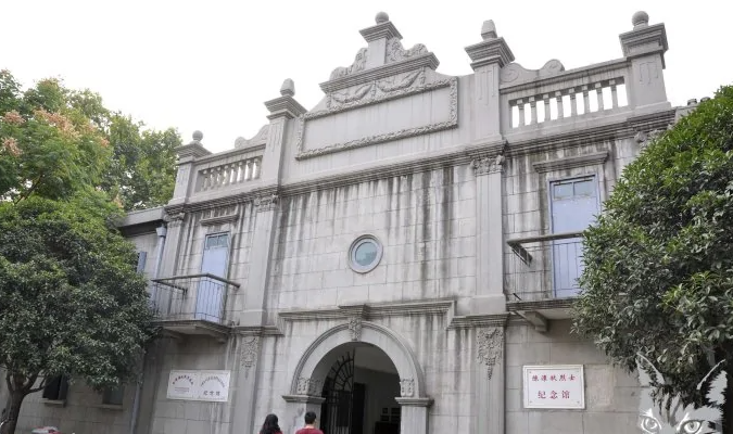 中国共产党第五次全国代表大会会址纪念馆-湖北党性教育培训基地