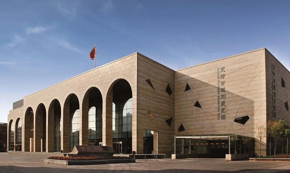 天津市规划展览馆-红色教育培训基地