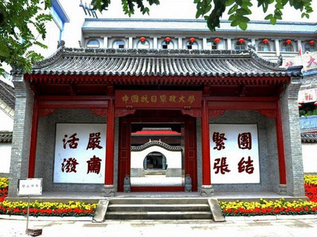 中国抗日军政大学纪念馆-延安干部培训红色教育基地