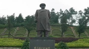 罗荣桓纪念馆-湖南红色教育培训基地