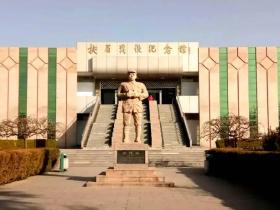 扶眉战役烈士陵园-陕西红色教育培训基地