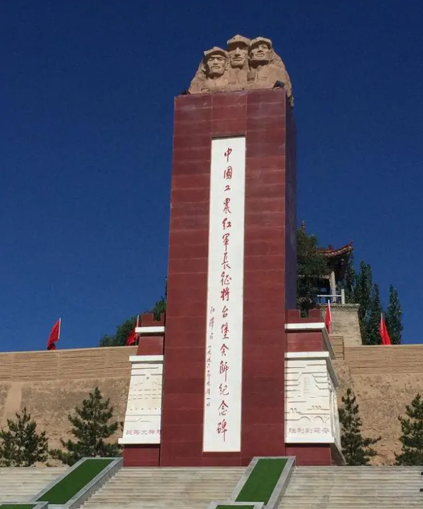 将台堡红军长征会师纪念碑-宁夏党性教育培训基地