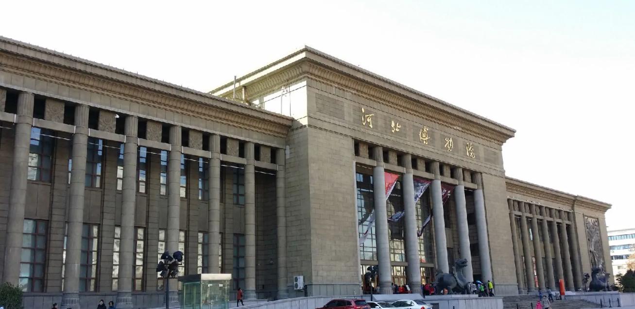 河北博物院-干部培训红色教育基地