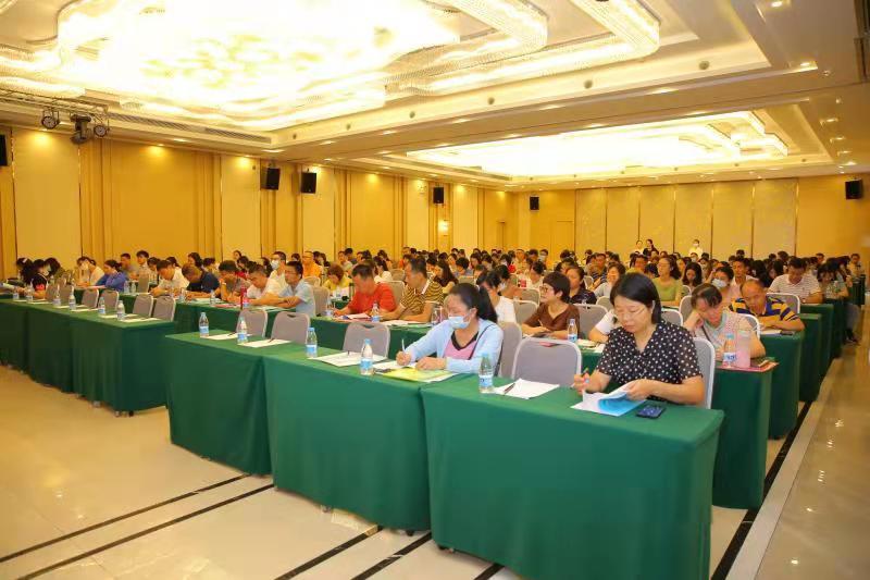 2021年海南省普通高中生涯规划教育教师能力提升