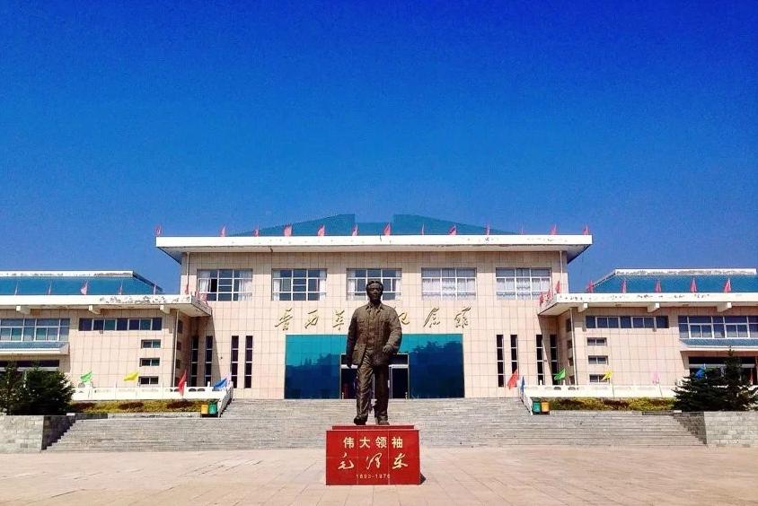 晋西革命纪念馆-山西干部培训红色教育基地