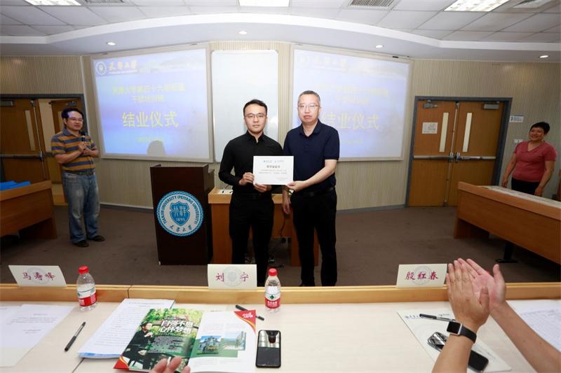 天津大学四十六期新疆干部培训班正式结业