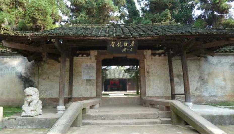 贺龙故居-湖南干部培训红色教育基地
