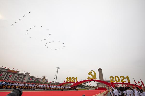 党的百年奋斗主题:实现中华民族伟大复兴