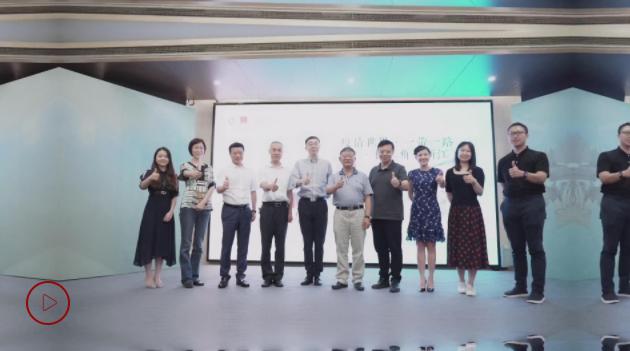 钱塘江畔话人文——北大讲堂人文系列第三讲举行