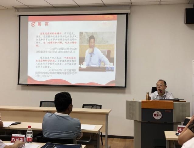2021年四川省凉山州冕宁县人大系统业务能力提升专题培训班在西北政法大学顺利开班
